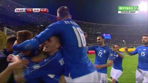 Италия - Албания. 2:0. Чиро Иммобиле