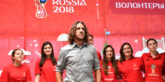 Что Пуйоль делал в Москве