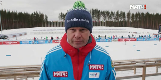 Биатлон с Дмитрием Губерниевым: 17-й выпуск