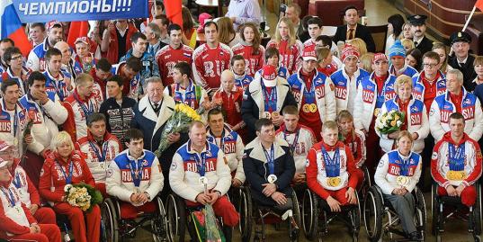 Как будут возвращаться российские паралимпийцы
