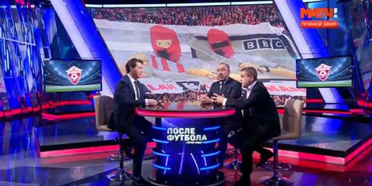 «Фанаты ответили «Би-би-си» с юмором и корректно». Владимир Маркин в программе «После футбола»