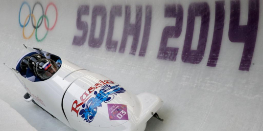 У России отняли чемпионат мира по бобслею и скелетону