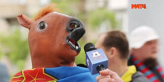 «Васина нужно наказать плетью». Болельщики ЦСКА ругают команду в маске коня