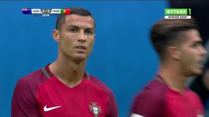 Новая Зеландия - Португалия. Роналду попал в перекладину (видео)