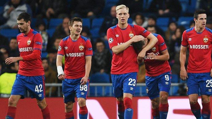 ЦСКА разгромил «Реал» на «Сантьяго Бернабеу», но остался без еврокубковой весны
