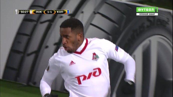 Локомотив - Копенгаген. 2:1. Джефферсон Фарфан (видео)
