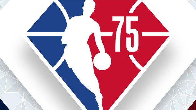 НБА презентовала новый логотип в честь юбилея лиги