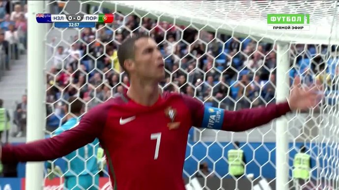 Новая Зеландия - Португалия. 0:1. Криштиану Роналду (пенальти) (видео)