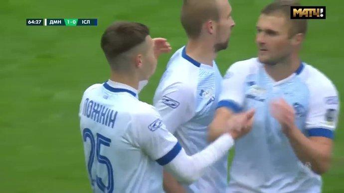 Динамо Минск - Ислочь - 2:1. Голы (видео)