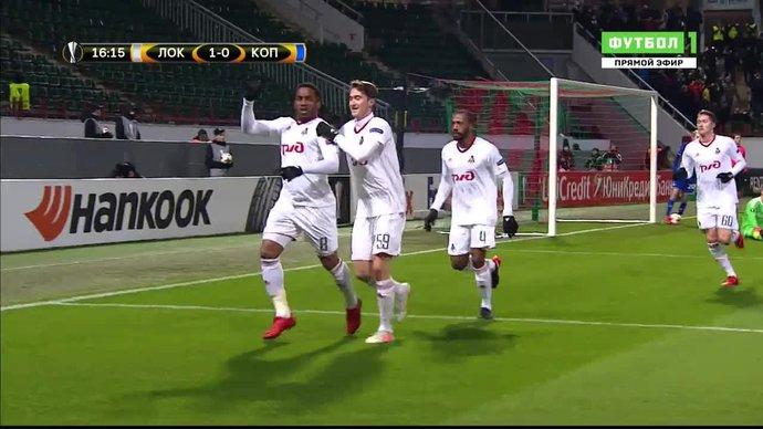 Локомотив - Копенгаген. 1:0. Джефферсон Фарфан (видео)