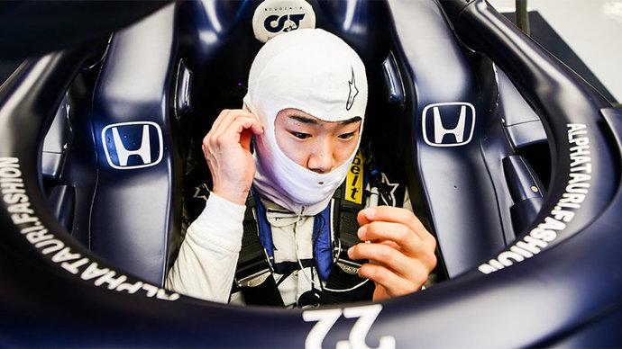 Цунода стартует с пит-лейн на Гран-при Франции
