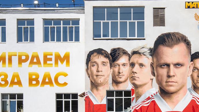 В Нижнем Новгороде появилось граффити Наши парни на Евро с футболистами сборной России