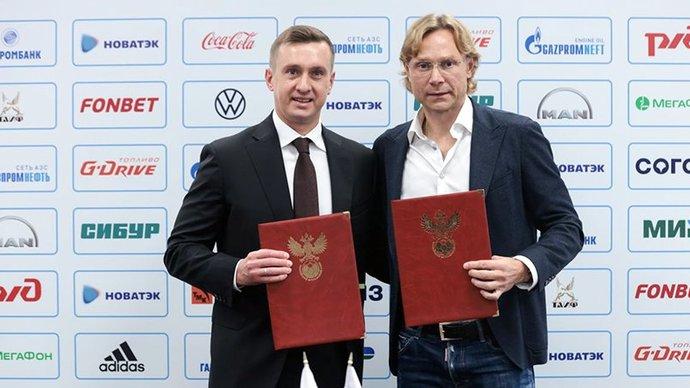 Официально: Карпин  главный тренер сборной России