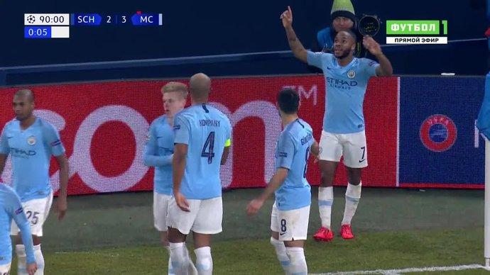 Шальке - Манчестер Сити - 2:3. Голы и лучшие моменты (видео)
