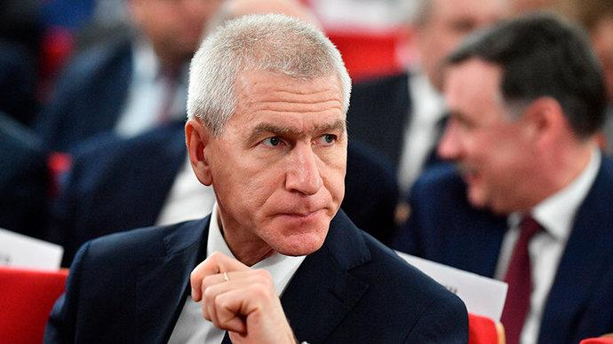 РФС ждет объяснений от УЕФА по поводу формы сборной Украины на Евро-2020