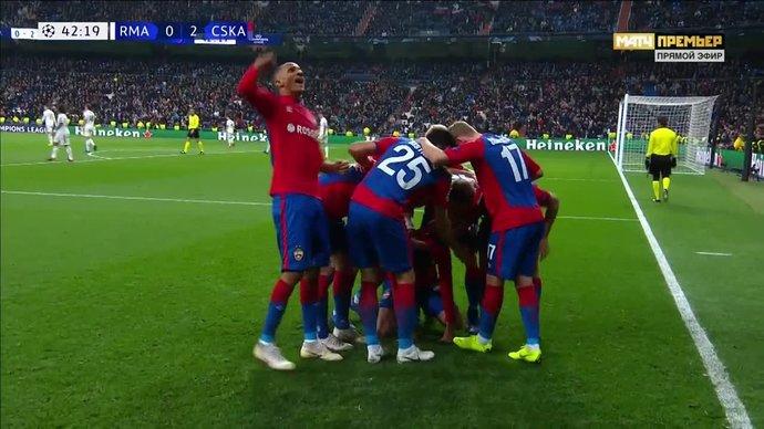 Реал - ЦСКА - 0:3. Голы и лучшие моменты (видео)