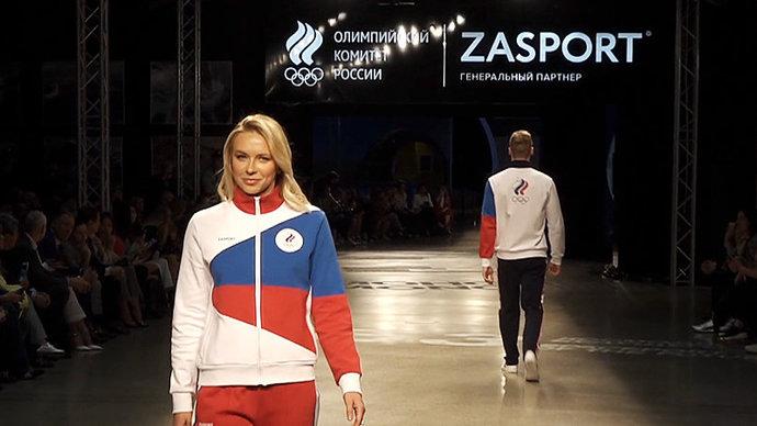 Представлена форма сборной России на Олимпиаду в Токио
