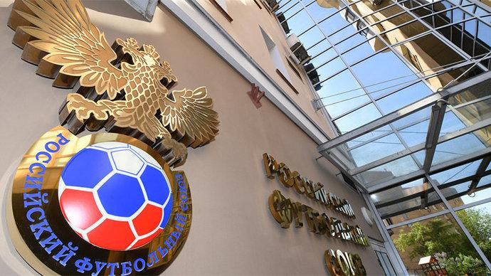 Окончательное решение о проведении матчей 1/8 финала Кубка России будет принято за час до начала игр