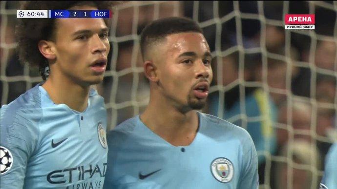 Манчестер Сити - Хоффенхайм. 2:1. Лерой Зане (видео)