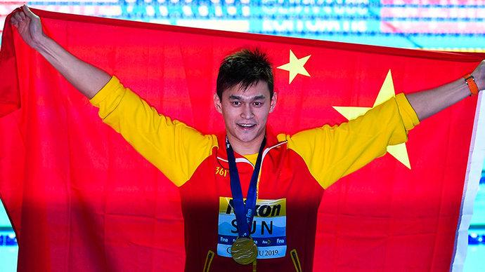 Трехкратный чемпион ОИ Сунь Ян подал апелляцию на 8-летнюю дисквалификацию