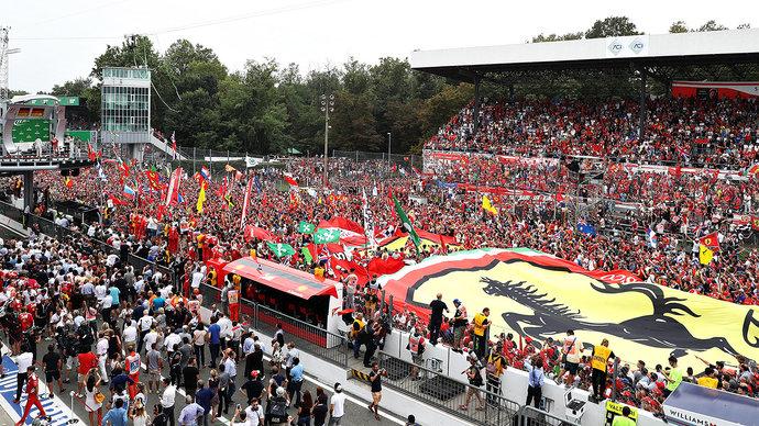 Мэр Монцы: «Гран-при Италии пройдет 6 сентября без зрителей»