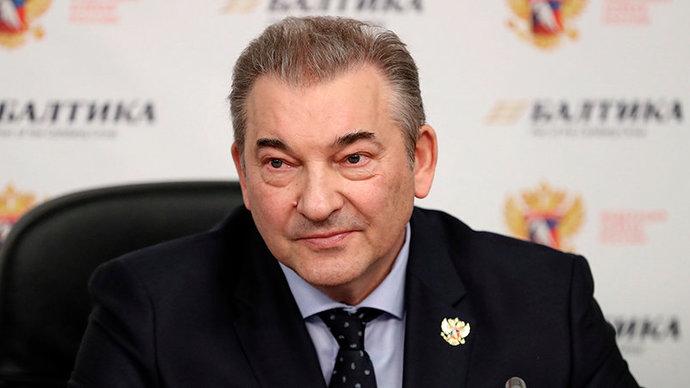 Третьяк рассказал, в каком статусе сборной России разрешили выступить на ЧМ-2021