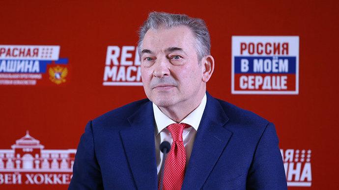 ФХР сообщит информацию по тренерскому штабу сборной России на ОИ 18 октября