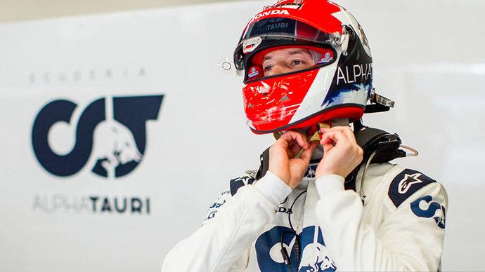 «Нас ждут очень высокие скорости, что-то совсем новое». Квят не смог изучить на симуляторе новую трассу перед гонками в Бахрейне