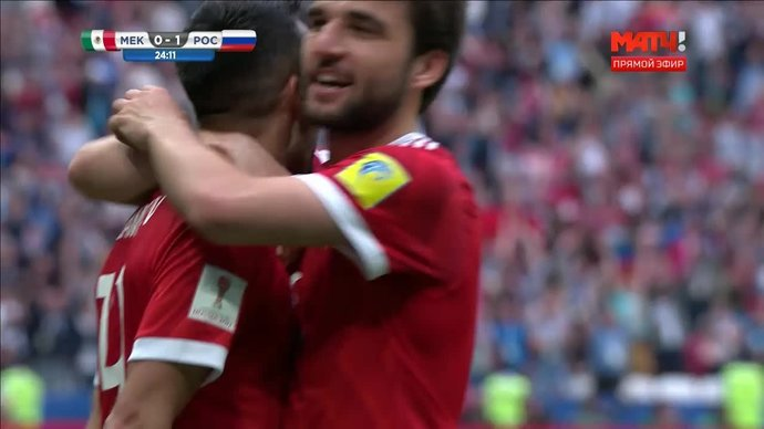 Россия — Мексика. 1:0. Александр Самедов (видео)