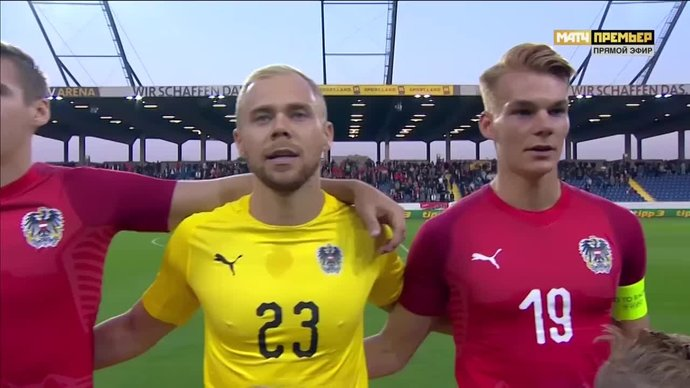 Австрия (U-21) - Россия (U-21) - 3:2. Голы и лучшие моменты (видео)
