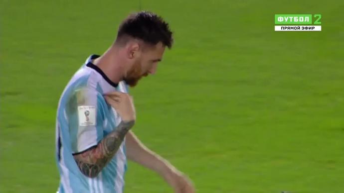 Аргентина - Чили. 1:0. Лионель Месси (с пенальти) (видео)