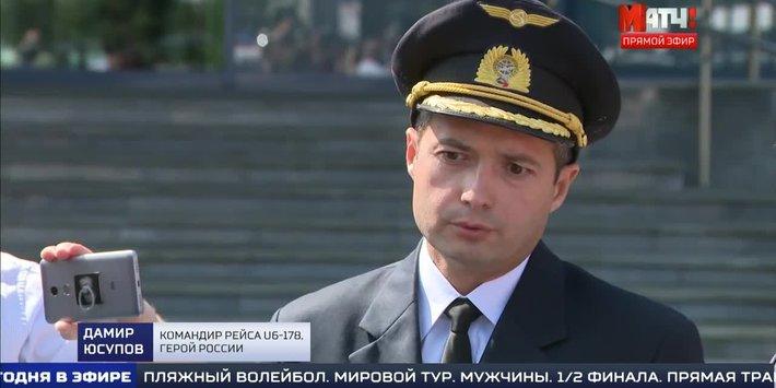 «Все на Матч!»: герой России Дамир Юсупов - об аварийной посадке под Жуковским
