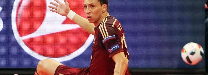 быстро мини футбол россия египет еще Ангел-Хранитель