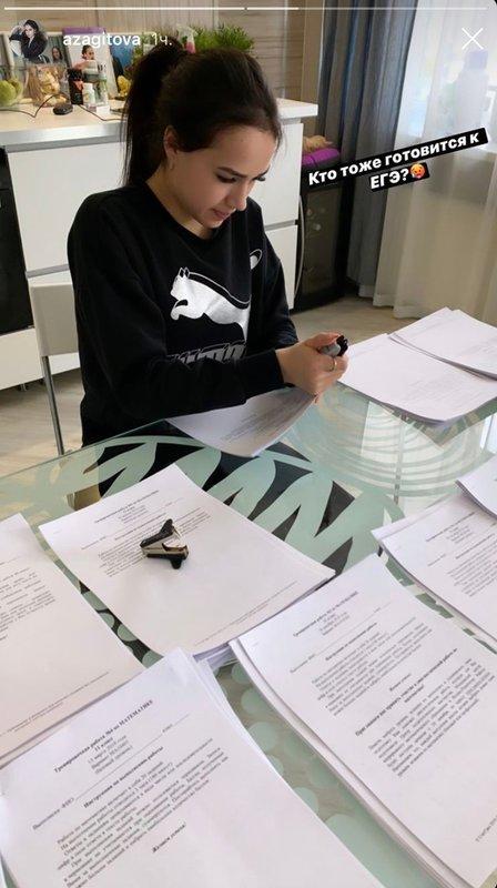 Алина Ильназовна Загитова-3 | Олимпийская чемпионка - Страница 6 6ca58601690c3aeb972d285b4e6e9e9e5e907dcfe80dc171462997
