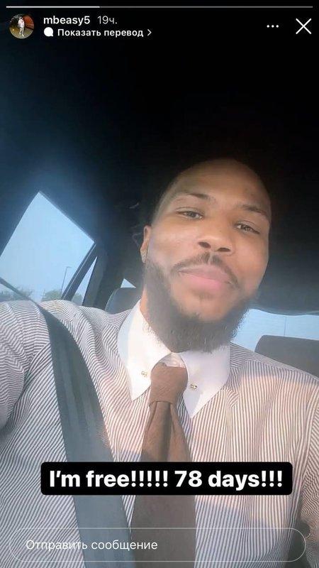 Защитник «Миннесоты» Бизли досрочно вышел из тюрьмы