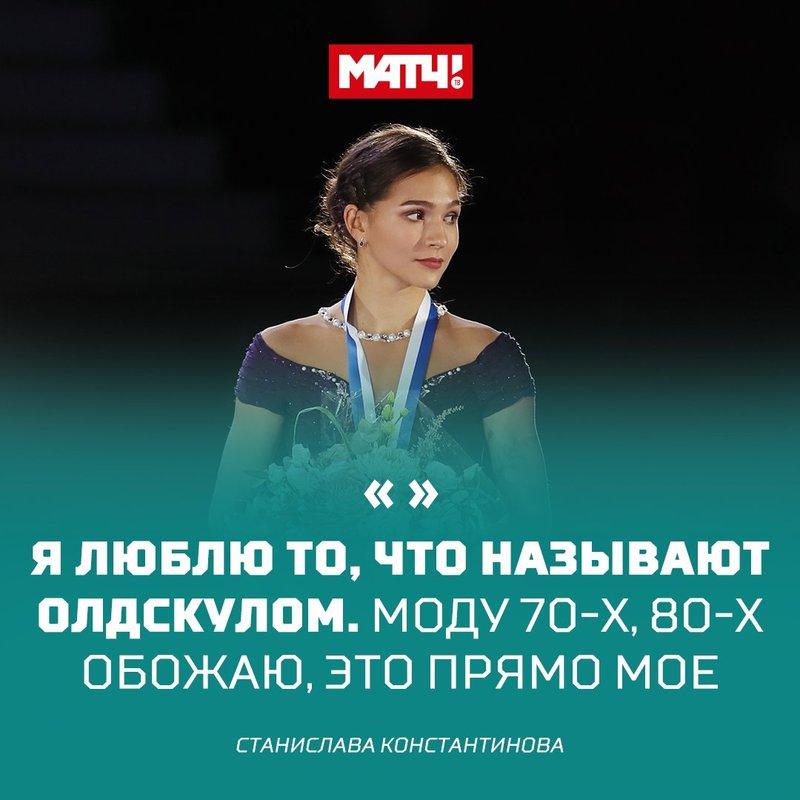 Станислава Константинова - Страница 7 09dd8c2662b96ce14928333f055c55805cb59884cd456458156092
