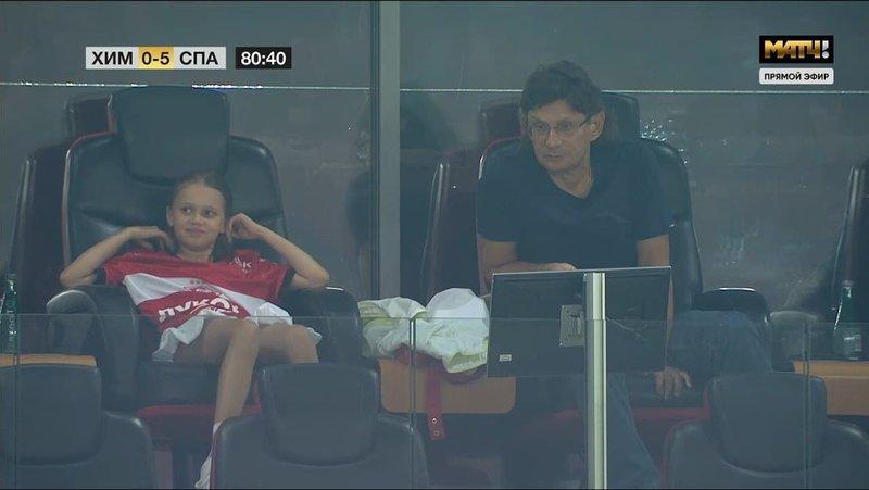 Зарема отреагировала на победу «Спартака» на Кубке Париматч Премьер