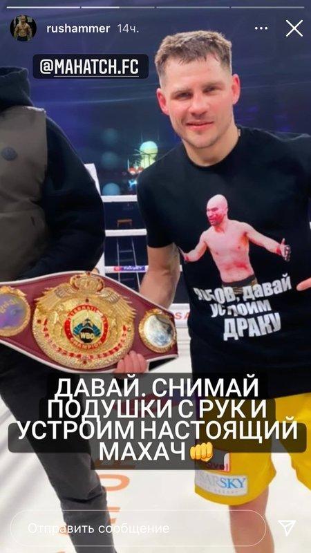 Лобов принял вызов на поединок на голых кулаках от Беринчика