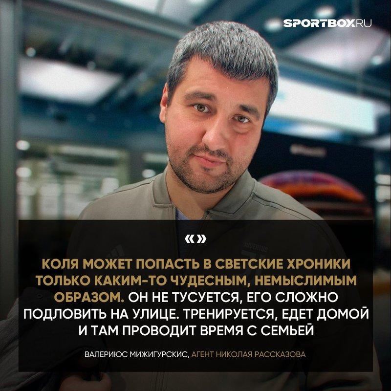 Николай Рассказов: «Легко согласились на урезание зарплаты. У нас все равно есть на что жить»