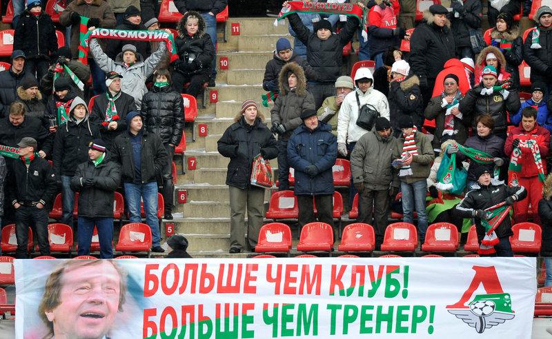 Скандалы, интриги, расследования... «Локомотив» как главный ньюсмейкер лета в РПЛ