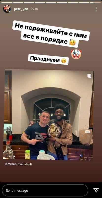 «Клоуны». Ян отреагировал на фото Стерлинга с чемпионским поясом