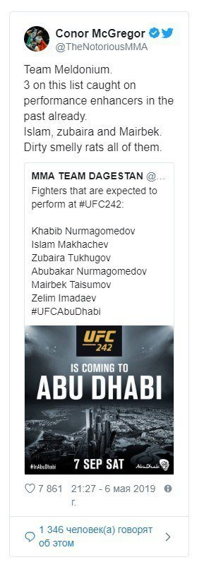 Макгрегор удалил твит, в котором назвал российских бойцов «грязными крысами»