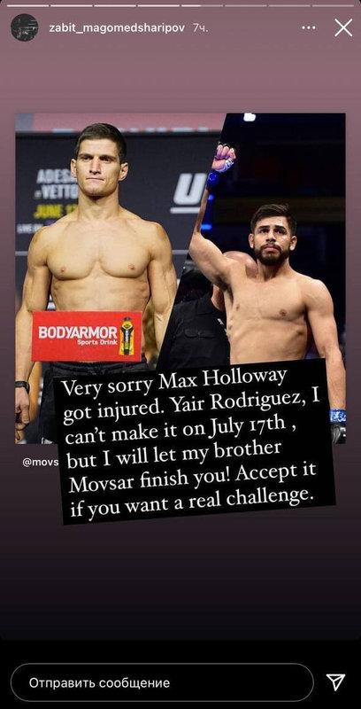 Магомедшарипов предложил Родригесу сразиться с его братом