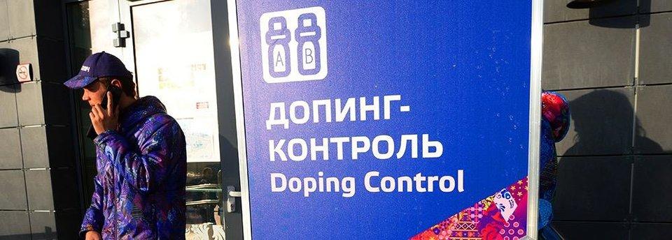 Хроника самого громкого допингового скандала в истории