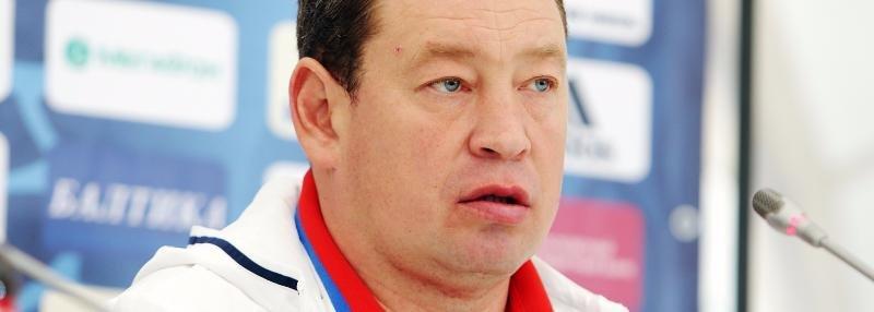 Леонид Слуцкий: «Будем стараться нейтрализовать Бэйла там, где он появится»