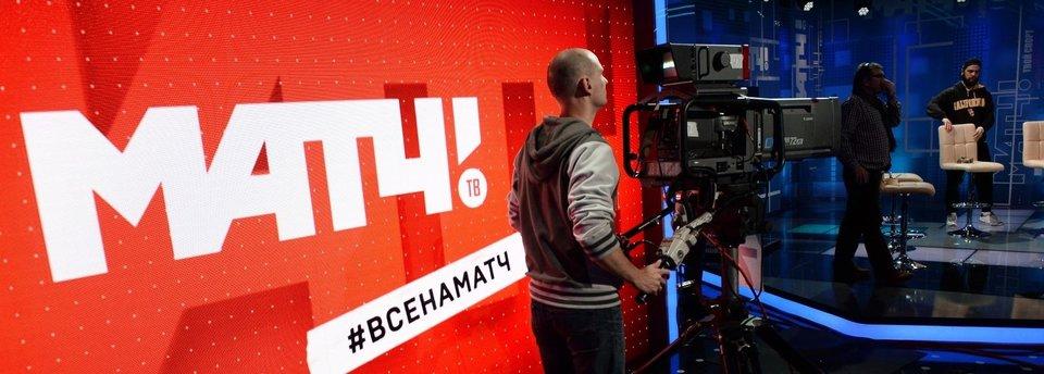 Второй этап Конкурса комментаторов «Матч ТВ»