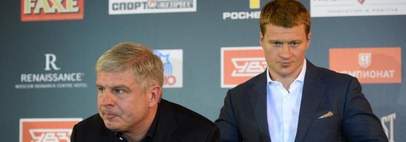 Андрей Рябинский: «Против Поветкина наговорили на крупную сумму, но платить мало. Мы заставим всех публично извиниться»