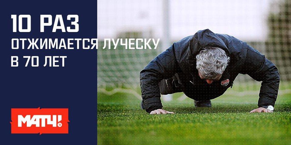 10 быстрых фактов о новом тренере «Зенита»
