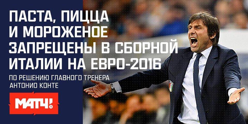 Возможно, самый жесткий тренер Евро-2016