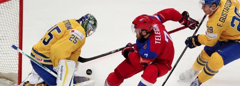 9 кадров, которые расскажут все о матче Россия – Швеция